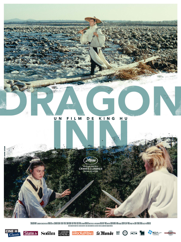 Dragon Inn - Affiche française (2015)