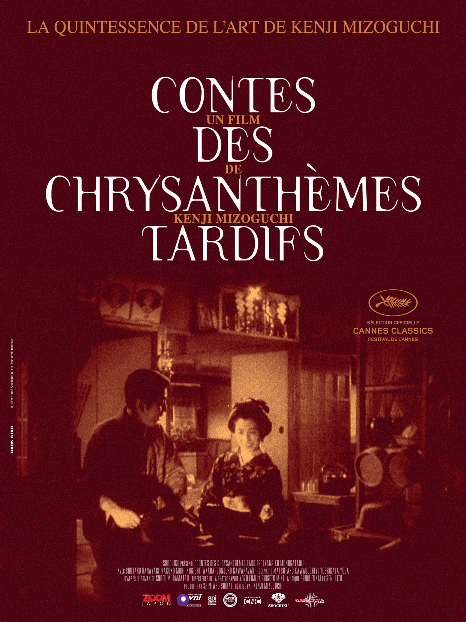 Conte des chrysanthèmes tardifs - Affiche
