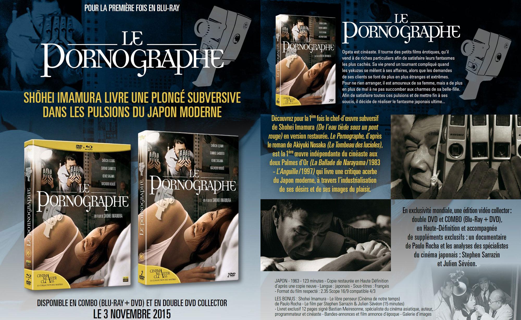 Le Pornographe - Annonce Blu-ray