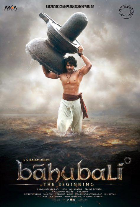 Baahubali - poster