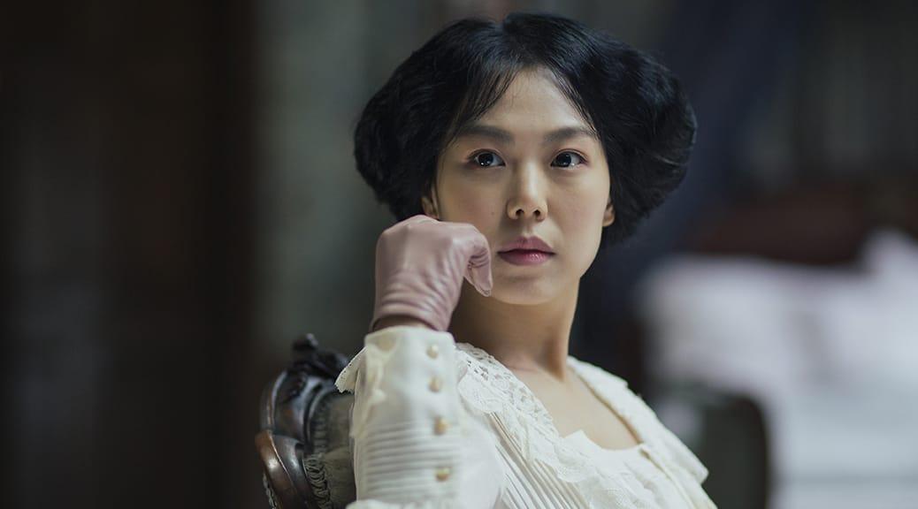 Mademoiselle (2016) de Park Chan-Wook