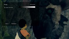 The Last Guardian - PlayStation 4 Pro