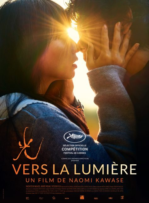 Vers la lumière - Affiche Cannes 2017