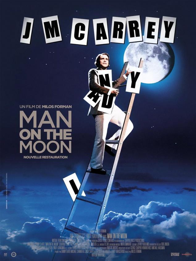 Milos Forman - Man on the moon