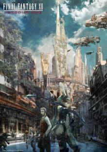 Final Fantasy XII : The Zodiac Age - Xbox One