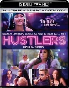 Queens (2019) de Lorene Scafaria - Packshot Blu-ray 4K Ultra HD