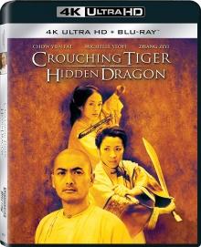 Tigre et dragon (2000) de Ang Lee - Packshot Blu-ray 4K Ultra HD