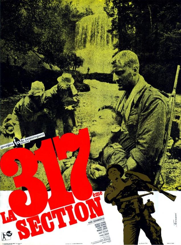 La 317ème section - Affiche