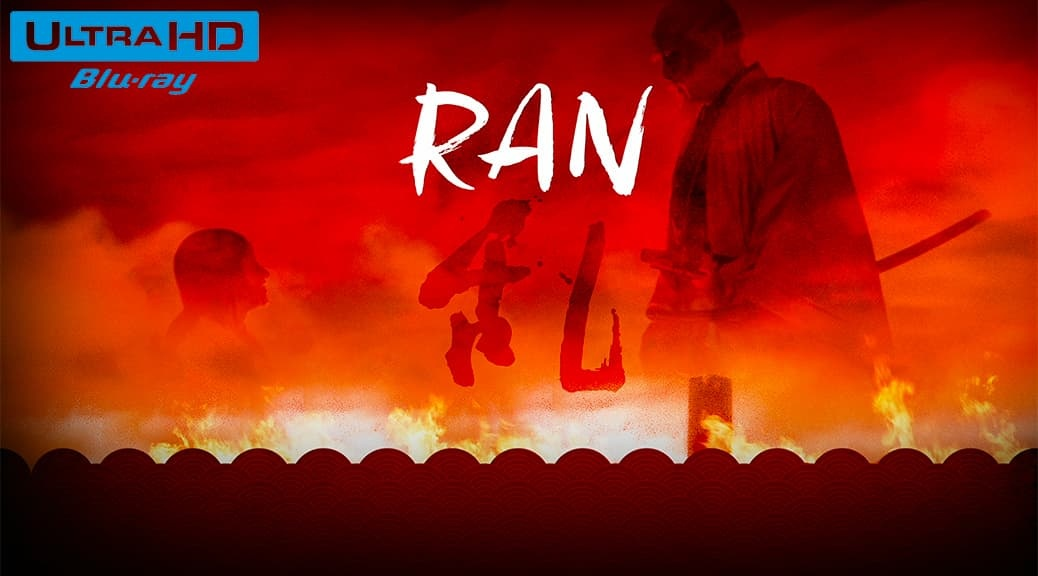 Ran (1985) de Akira Kurosawa - Blu-ray 4K Ultra HD