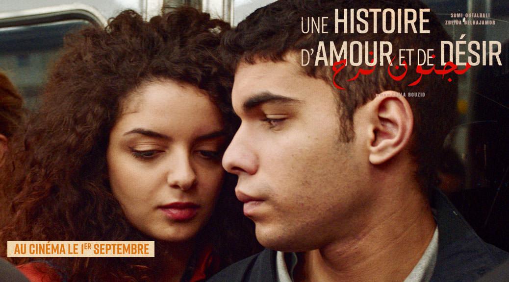 Une histoire d'amour et de désir - Image une fiche film