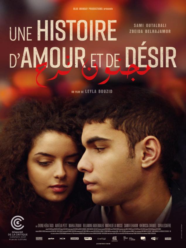Une histoire d'amour et de désir - Affiche